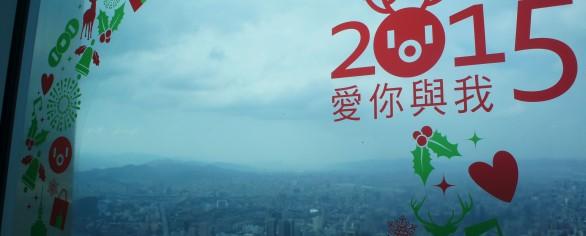 The Taipei Stopover